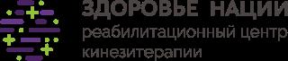 Медицинский центр кинезитерапии – реабилитация по методике Бубновского | Здоровье нации